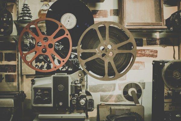 Culture cinéma - Savio